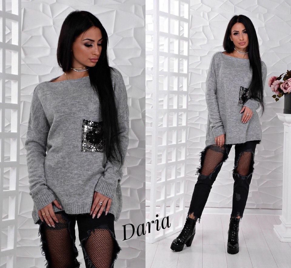 Женский вязаный свитер свободного кроя с карманом из пайеток 55dis224