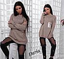 Женский вязаный свитер свободного кроя с карманом из пайеток 55dis224, фото 3