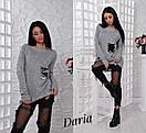 Женский вязаный свитер свободного кроя с карманом из пайеток 55dis224, фото 4