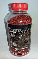 Смерть Грызунам (красная зерновая смесь), 250 г (Агромакси)