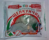 Щелкунчик (двухцветная приманка), 250 г (Агромаг)