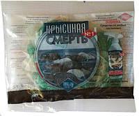 Крысиная смерть №1 100 г (Ital Tiger)