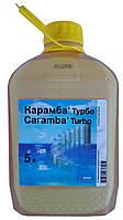 Карамба Турбо 5 л (BASF)