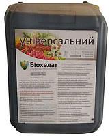 Универсальный 5 л (Биохелат)