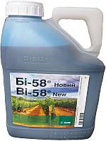 Би-58 5 л. (BASF AG)