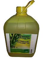 Хлормекват-хлорид 750 10 л (Basf)