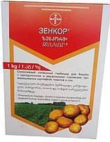 Зенкор 1 кг. (Bayer AG)