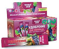 Удобрение для винограда 100 гр. Чистый Лист