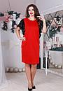Прямое платье в больших размерах с рукавами из пайетки 61blr408, фото 2