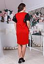 Прямое платье в больших размерах с рукавами из пайетки 61blr408, фото 3