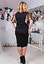 Прямое платье в больших размерах с рукавами из пайетки 61blr408, фото 4