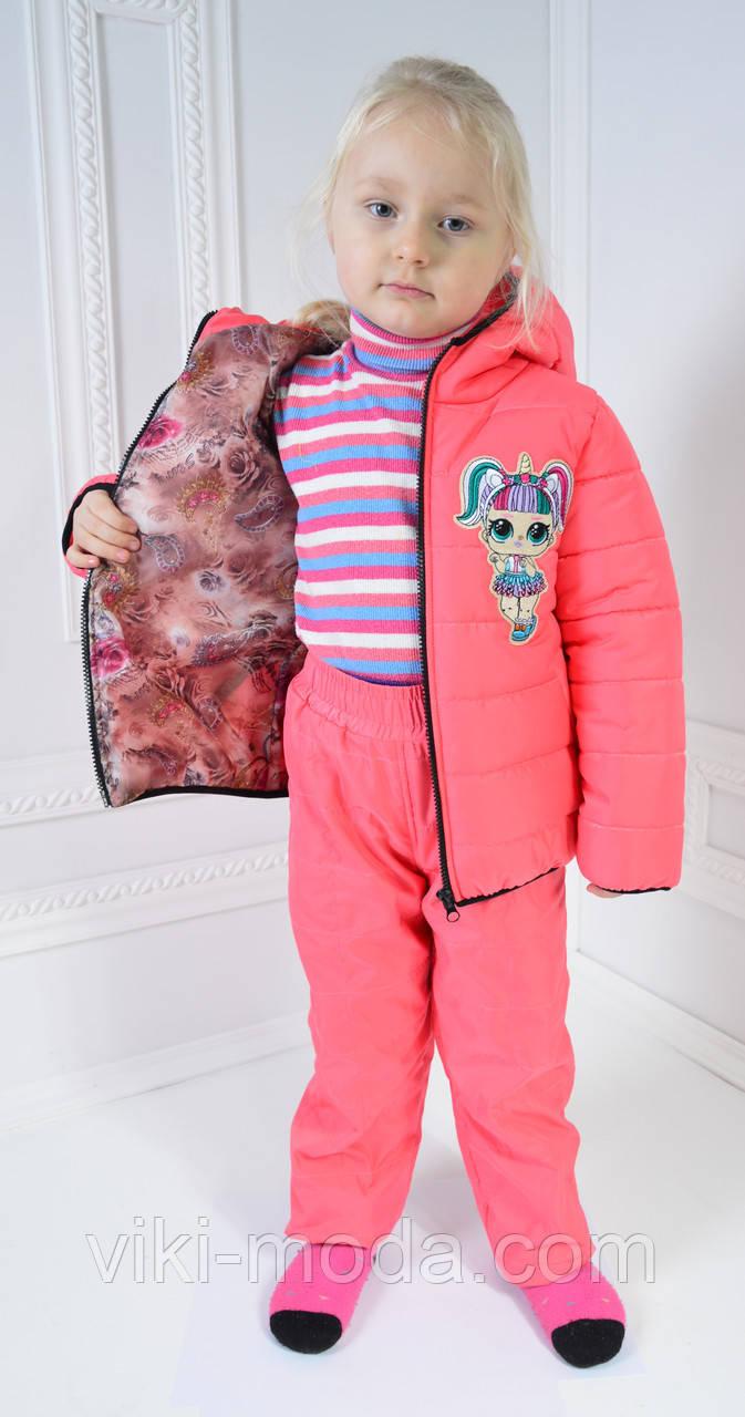 Костюм демисезонный для девочки, цвет персиковый , рост 98