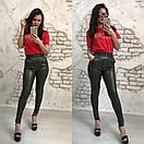 Женские кожаные лосины с молнией на попе 58bil165, фото 5