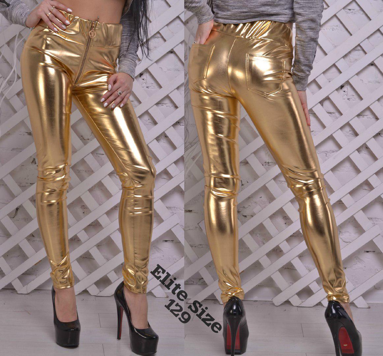 Кожаные металлизированные женские лосины с молнией спереди 71bil168
