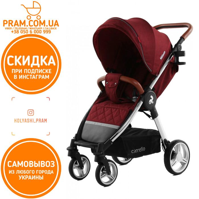 Прогулочная коляска Carrello Milano CRL-5501 Len Tango Red Красный