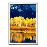 Фреймлайт односторонний из 25-й клик системы А4 формата