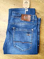 Мужские джинсы Varxdar A4-1442 (32-38) 13$