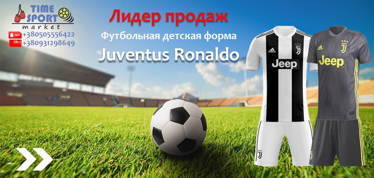 Спортивный магазин Time Sport. Купить спортивные товары с доставкой по  Украине. bce5d9fb39f