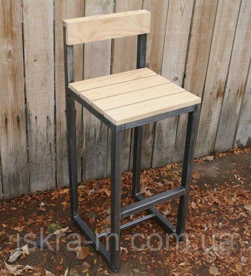 Барный стул высокий лофт