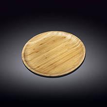 Тарелка круглая 20,5см Wilmax Bamboo 771032