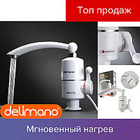 Delimano - кран смеситель, водонагреватель проточный | мгновенный Water Heater, мини бойлер