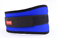 Атлетичний Пояс тканинної Wide синій, L
