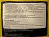 Средство для очистки от накипи GL Professional, 5 кг (GLP5L), фото 4