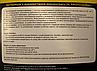 Средство для очистки от накипи GL Professional, 5 кг (GLP5L), фото 5