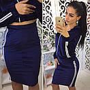Женский велюровый спортивный костюм (юбка, штаны) 40spt199, фото 4