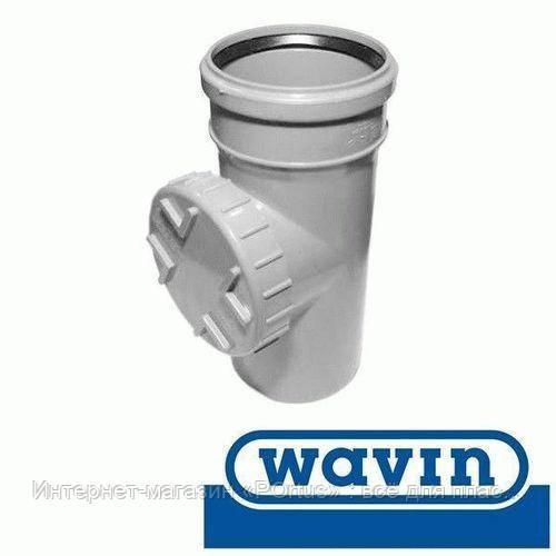 Ревизия ПВХ Wavin с раструбом и уплотнительным кольцом для внутренней канализации серая 50