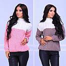 Женский вязаный свитер с шерстью с горловиной 14dis292, фото 2