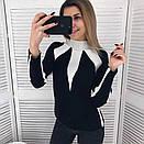 Женская кофта машинной вязки двухцветная 65dis295, фото 4