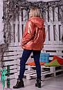 Демисезонная женская объемная куртка на молнии 10kur79, фото 2
