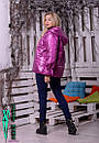 Демисезонная женская объемная куртка на молнии 10kur79, фото 6