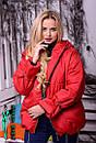 Демисезонная женская объемная куртка на молнии 10kur79, фото 7
