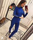 Женский спортивный костюм из тонкого замша 33spt226, фото 5