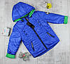 Весенние курточки детские для мальчиков, фото 5