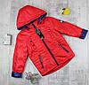 Весенние курточки детские для мальчиков, фото 7