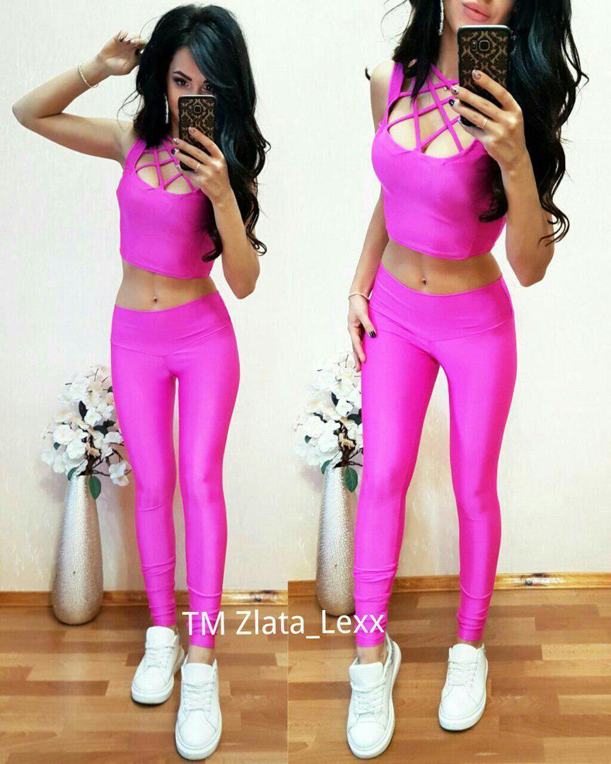 Женский костюм для фитнеса с топом и лосинами 11spt232
