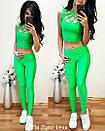 Женский костюм для фитнеса с топом и лосинами 11spt232, фото 3