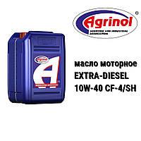 Агринол масло моторное EXTRA-DIESEL 10W-40 CF-4/SH купить (20 л)