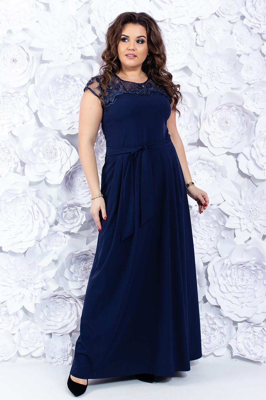 832dd5c2d9e Нарядное длинное платье 50-56 р ( разные цвета ) - Оптовый интернет-магазин