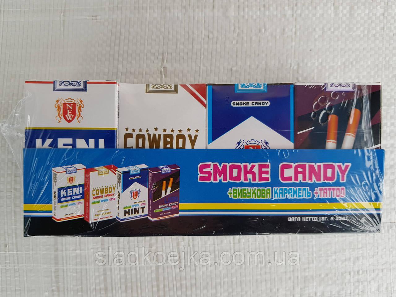 сигареты с карамелью купить