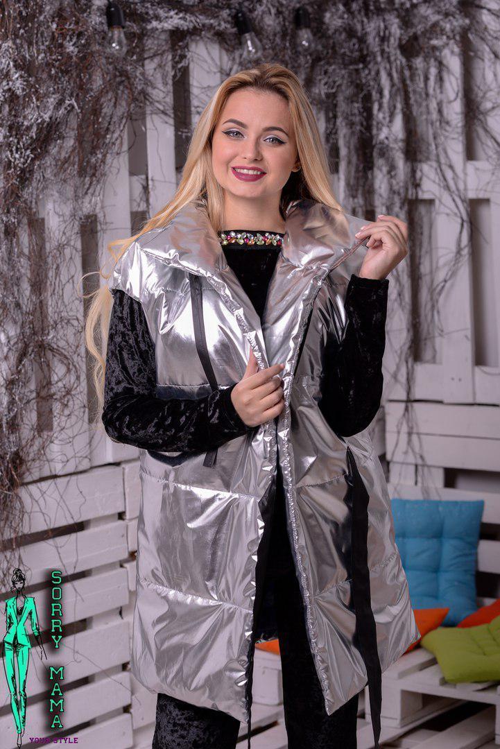 Женская плащевая жилетка металл 10zil13