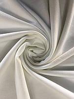 Ткань для печати,нанесения принта,сублемации в молочном цвете