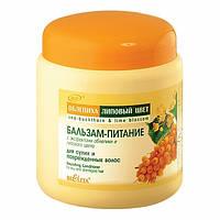 Бальзам-питание с экстрактами облепихи и липового цвета для сухих и поврежденных волос