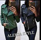 Замшевая женская куртка косуха в расцветках 52kur81, фото 2