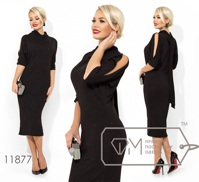 Платье женское Фабрика моды Размеры: 42.44.46.48
