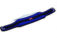 Пояс с цепью тканевой для отягощения 100 см