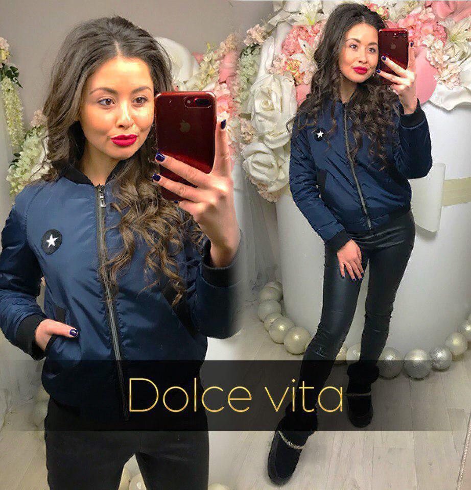 Женская демисезонная куртка на молнии в расцветках 220614